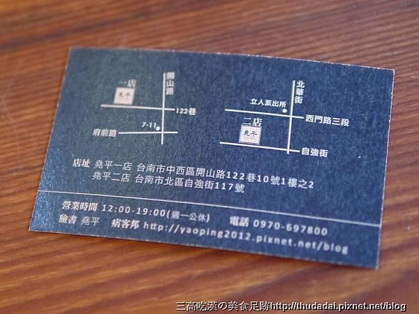 P1160387K41.jpg
