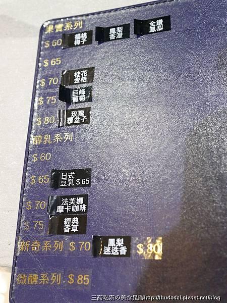 P1180068P79.jpg