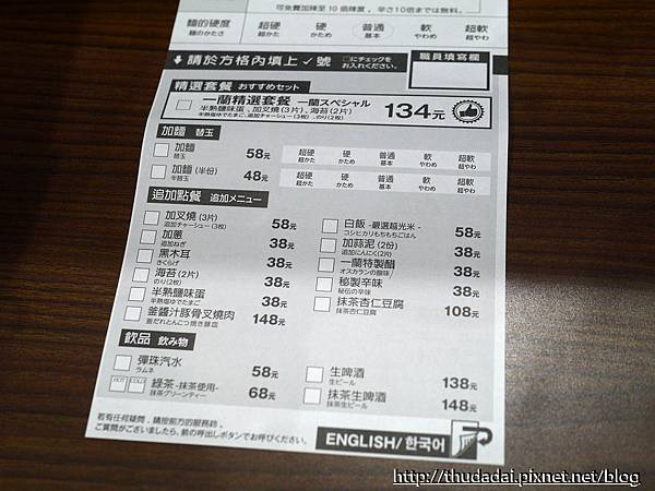P1230896K84.jpg