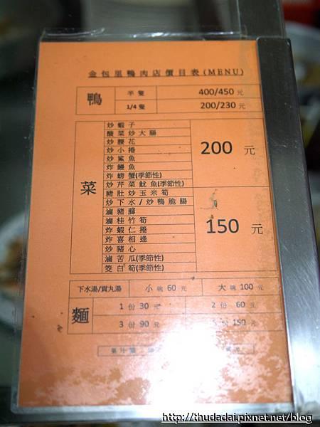 P1240829P26.jpg