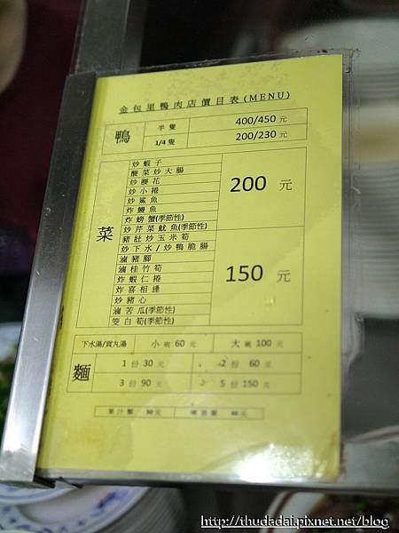 P1240830P27.jpg