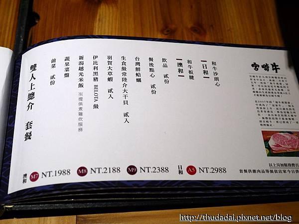 P1240990K45.jpg