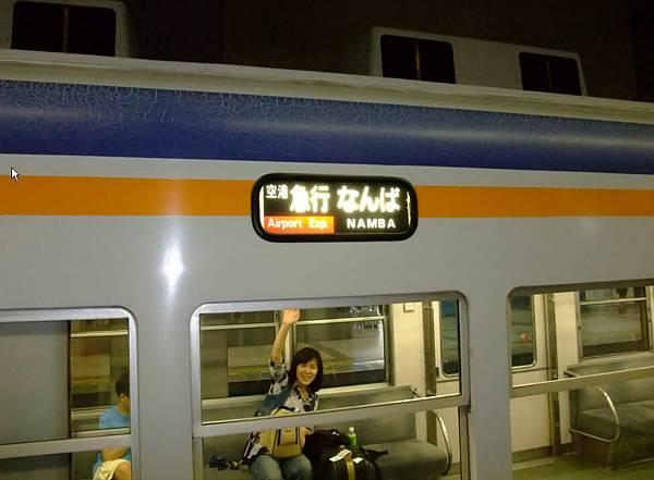 大阪5日遊 059_1.jpg