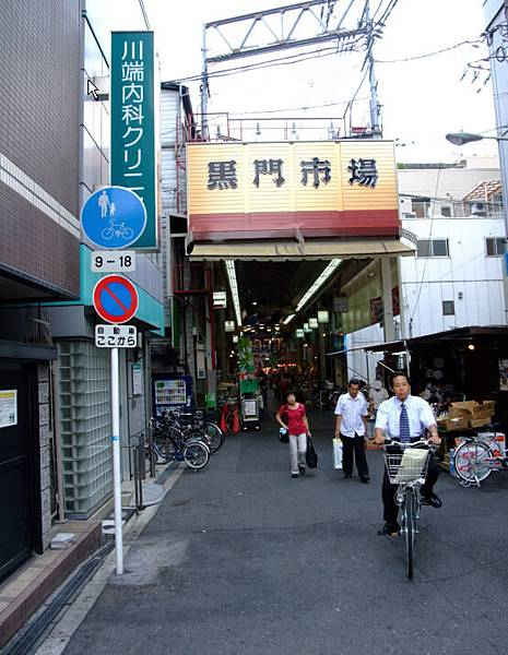 大阪5日遊 071_1.jpg