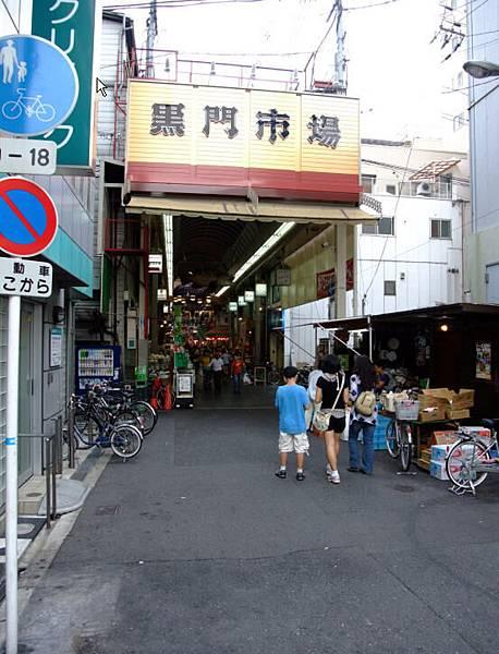 大阪5日遊 072_1.jpg