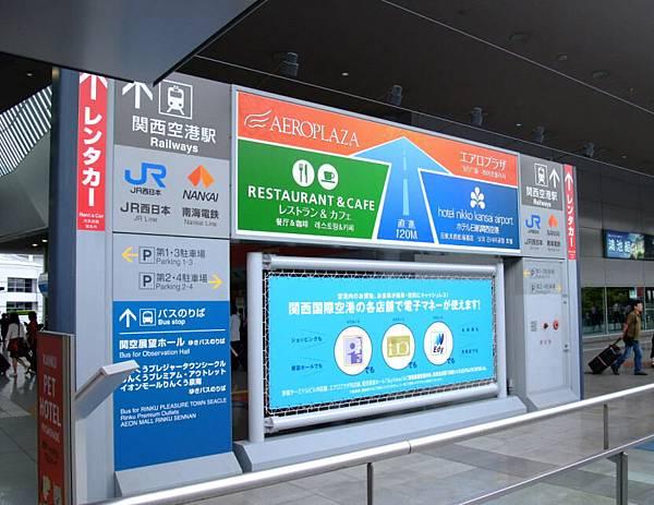 大阪5日遊 047_1.jpg