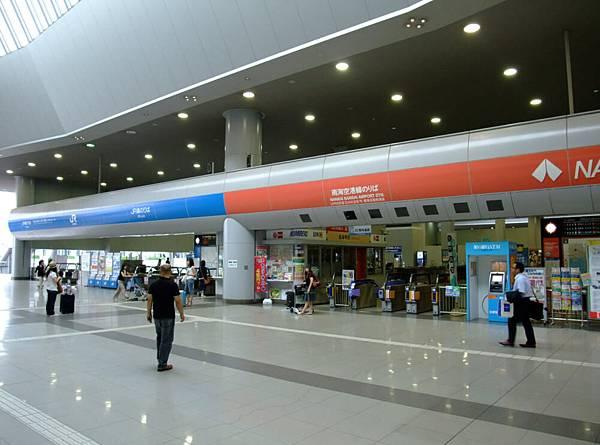 大阪5日遊 048_1.jpg