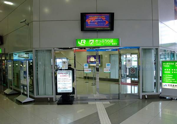 大阪5日遊 054_1.jpg