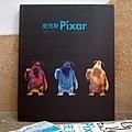 Pixar 20 Years of Animation