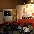 Taiwan Comix 原創座談&聯合簽名會