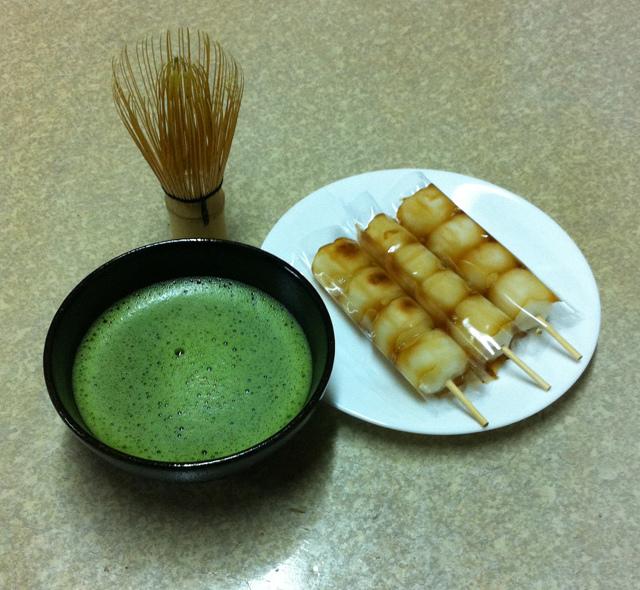抹茶&團子