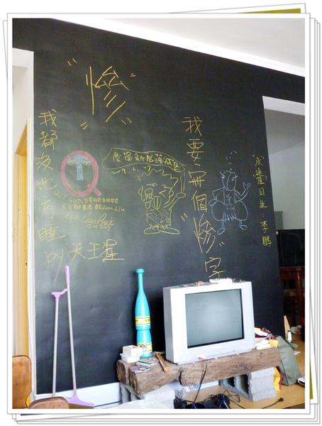 黑板牆.jpg