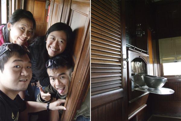 舊火車內部.jpg