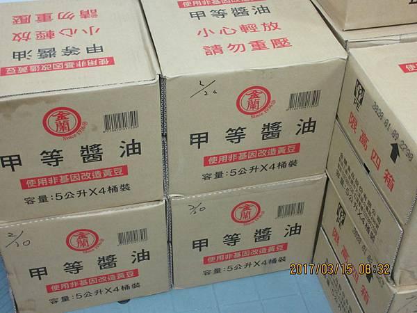 1060315昱品公司訪查 (15).JPG