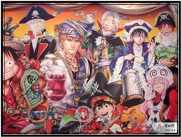 所有Jump漫畫裡的主角都亂入扮海賊