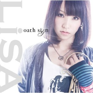 oath sign