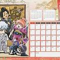 [2010銀魂Q版月曆] 一月