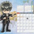 [2010銀魂Q版月曆] 五月