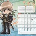 [2010銀魂Q版月曆] 七月
