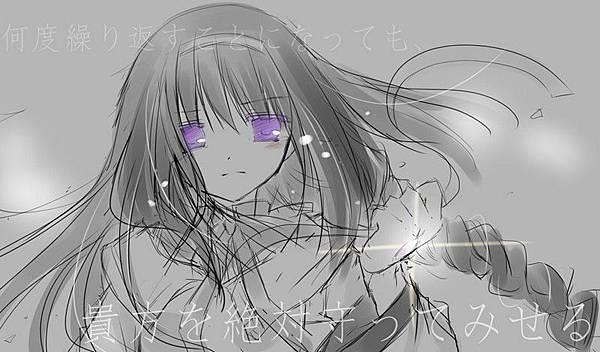 homura_00070