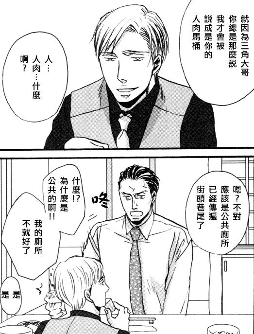 tbny_三角01