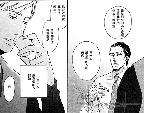 tbny_三角03