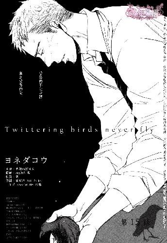 tbnf-15-01