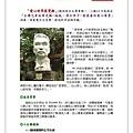 20130701愛心特展導覽(季刊用)a_頁面_1.jpg