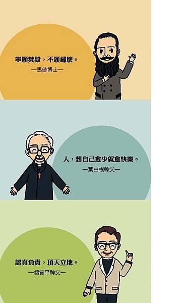 折頁2.JPG