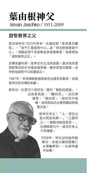 折頁4.JPG