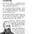 折頁3.JPG
