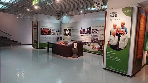 1樓展覽格局-5.jpg