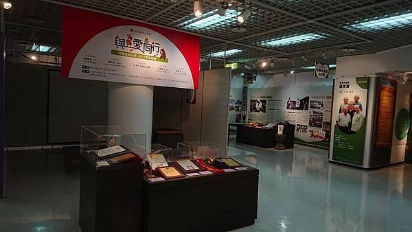 1樓展覽格局-4.jpg