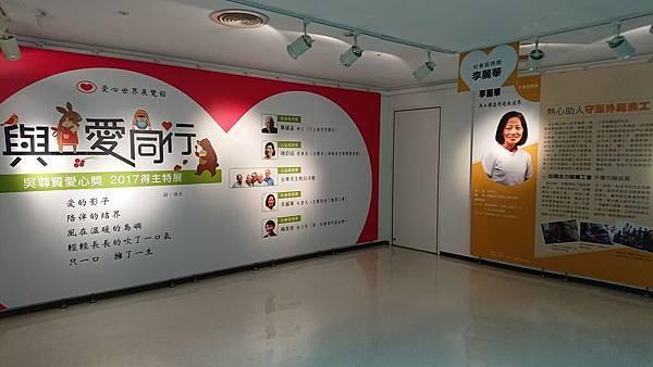 1樓展覽格局-1.jpg