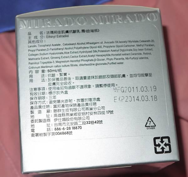 P1150852.JPG