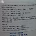 DSC05056.JPG