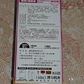 P1270480.JPG