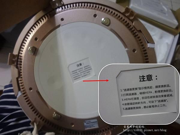 DSC03810.JPG