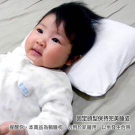 Pipellow嬰兒中空管填充.jpg