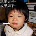 蜂膠護唇6.jpg