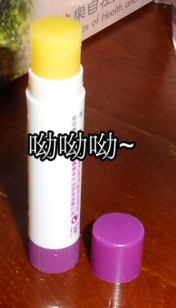 蜂膠護唇3.jpg