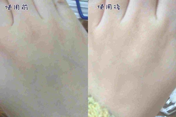 Sofina jenne透美顏水凝乳液13.jpg