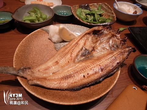 香烤竹筴魚$200