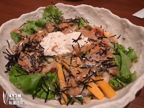軟殼蟹沙拉$220