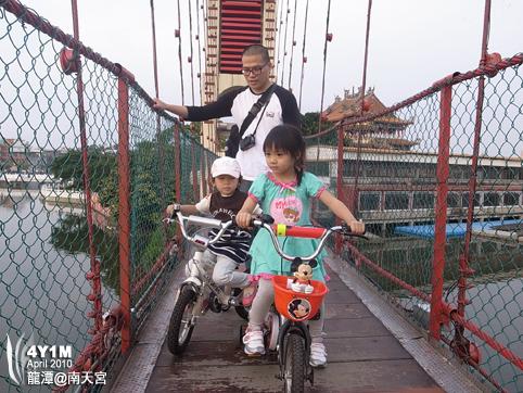 南天宮吊橋
