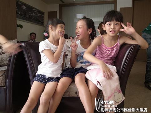小思毅與兩個小姐姐