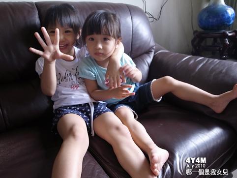 哪一個是我女兒?