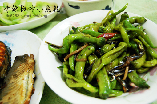 青辣椒炒小魚乾
