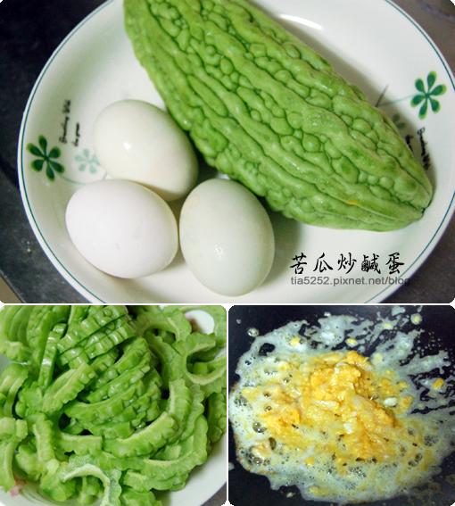 苦瓜炒鹹蛋