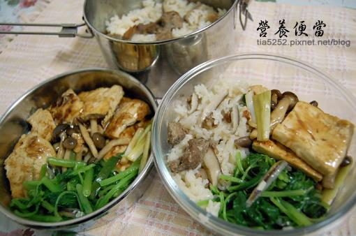 紅燒鐵板豆腐(便當)